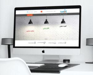 طراحی سایت لومن شاپ