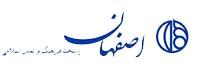 شهرداری اصفهان