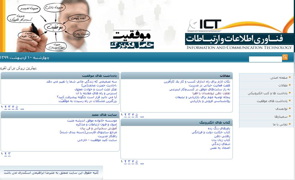 ebrahimi.com