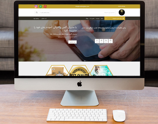 نمونه کار طراحی سایت مدیران گلس